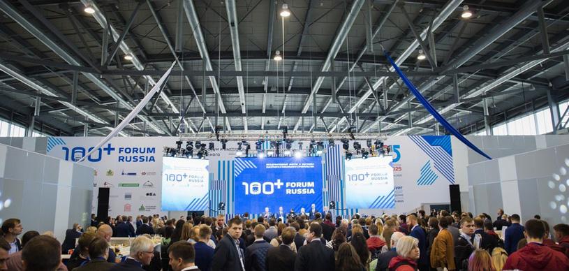 В Екатеринбурге обсудят перспективы реновации