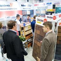 Выставка инженерного оборудования и материалов для строительства и обустройства коттеджа. «Загородный дом» в Новосибирске