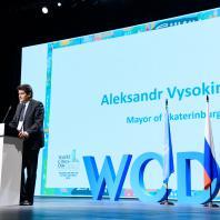 Всемирный день городов UN-Habitat 2019 в Екатеринбурге